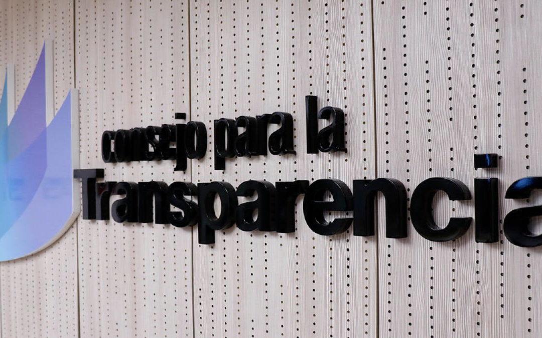Quedó en pie decisión del CPLT: Corte de Santiago confirma que cinco AFPs tienen que entregar información de comisiones pagadas por fondos de pensiones