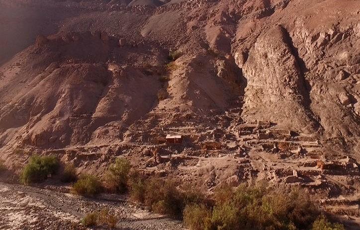 Asociación Indígena San Isidro de Quipisca interpone reclamación por adecuaciones del proyecto minero Cerro Colorado de BHP Billiton